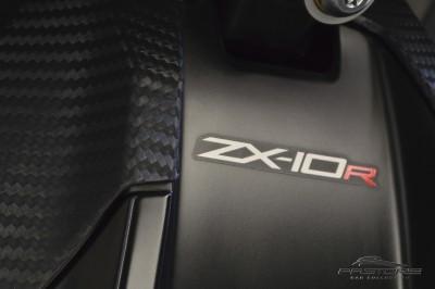 Kawasaki Ninja ZX-10R 2011 (11).JPG